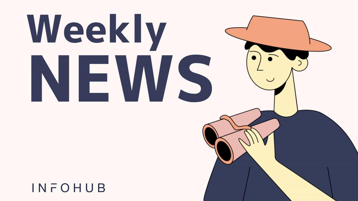 【週間ラウンドアップ】INFOHUBで注目を集めた10の記事を紹介|5/25~5/31